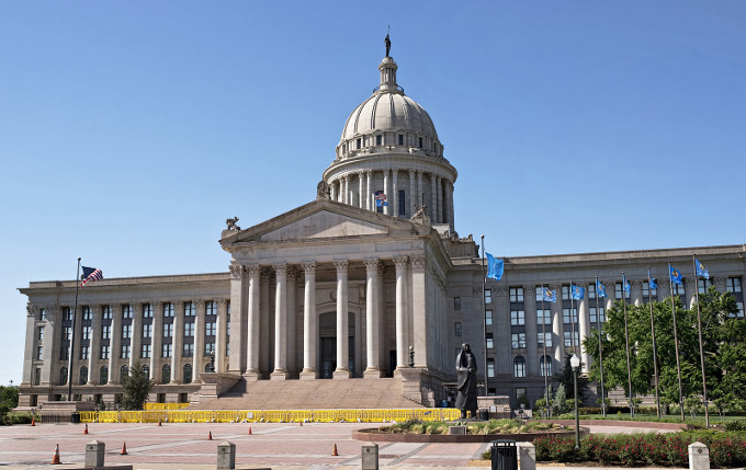 State Capital Building Oklahoma City